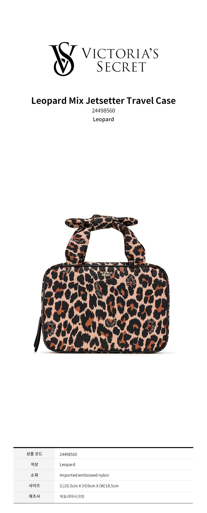 24498560_leopard.jpg