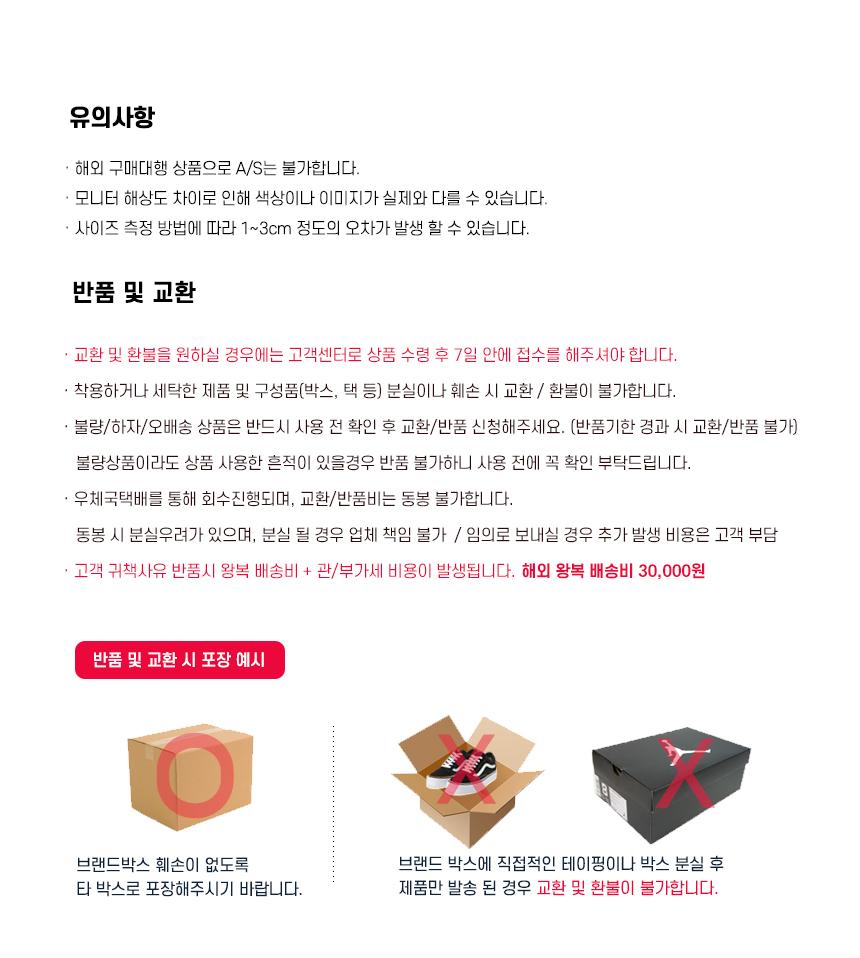 bottom_info.jpg