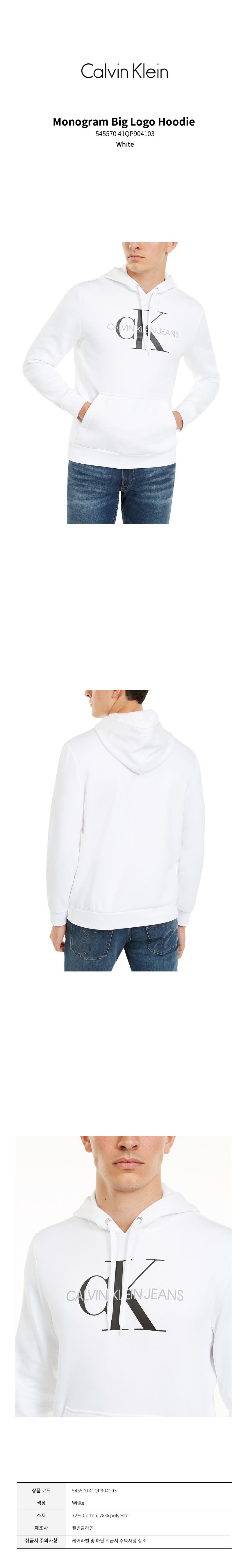 54557041QP904103_white.jpg