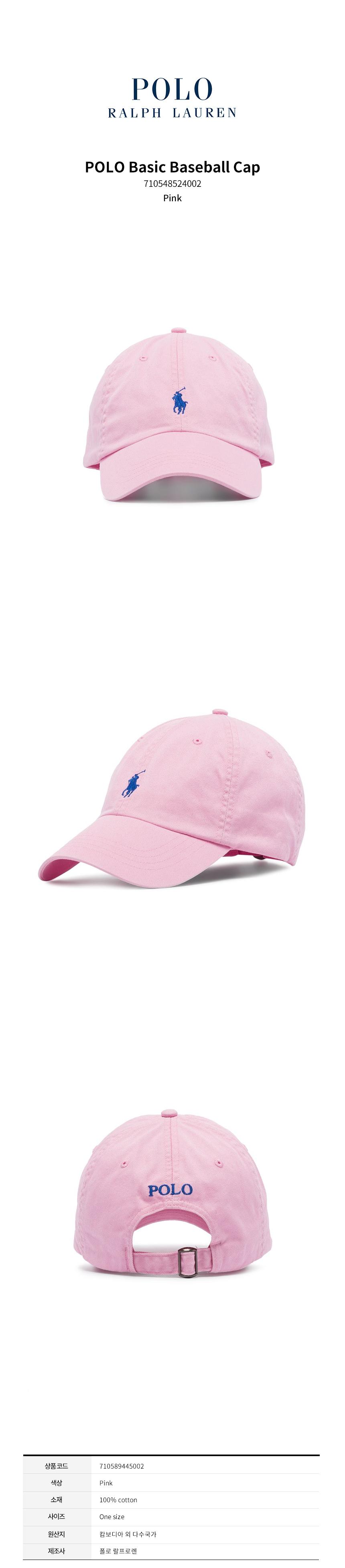710548524002_pink.jpg