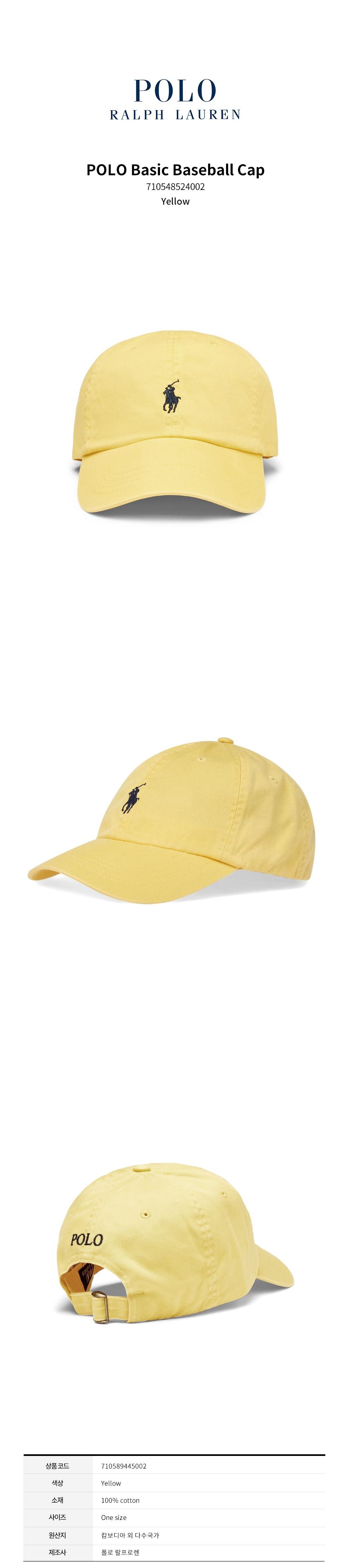 710548524002_yellow.jpg