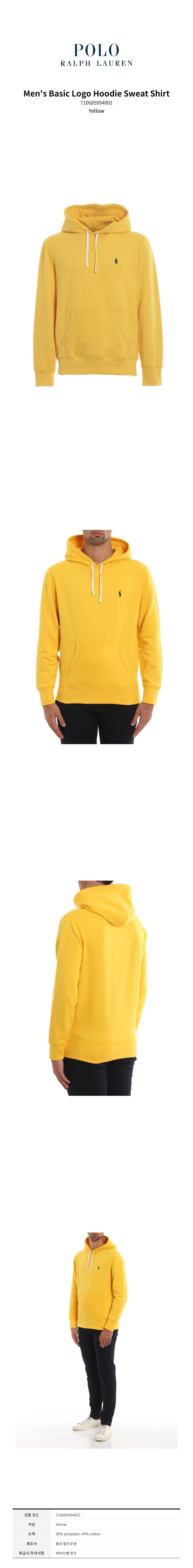 710685994001_yellow.jpg