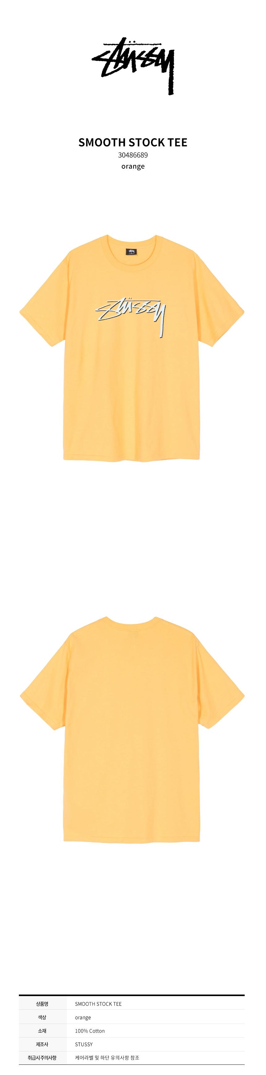 30486689_orange.jpg