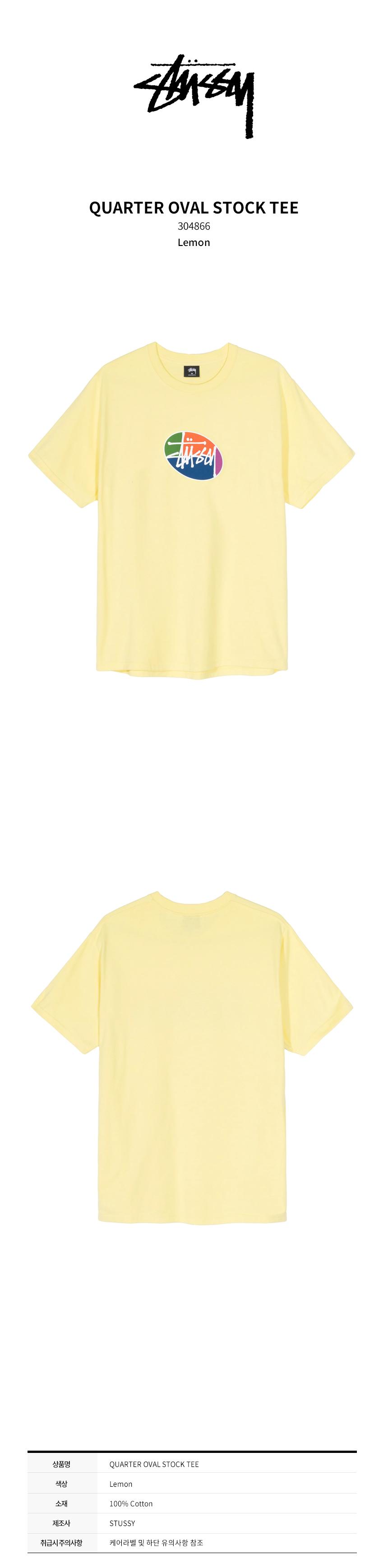304866_lemon.jpg
