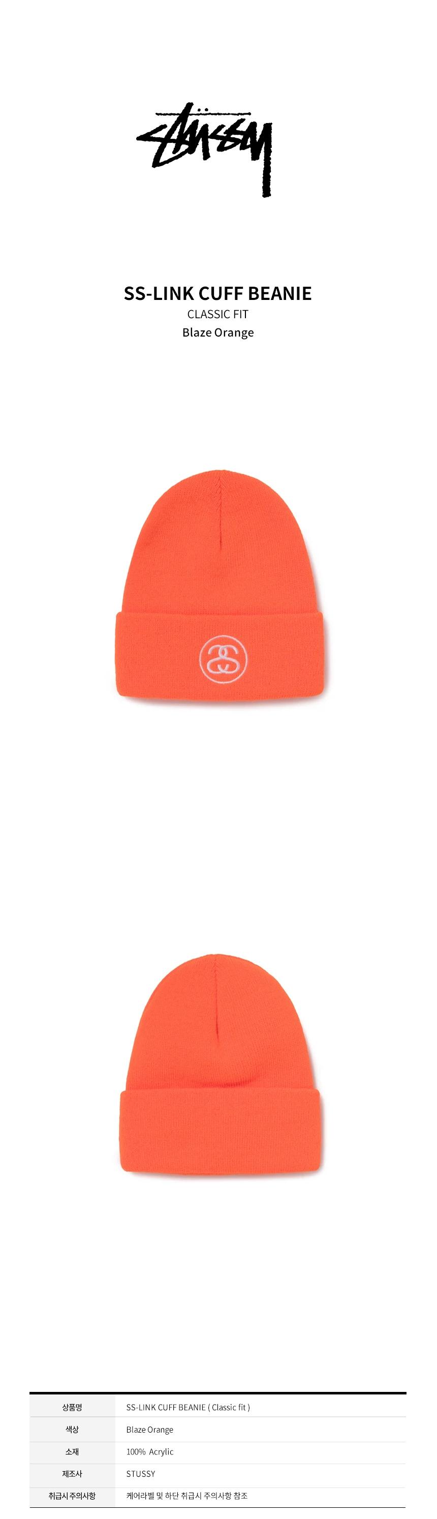 30972187_Orange.jpg