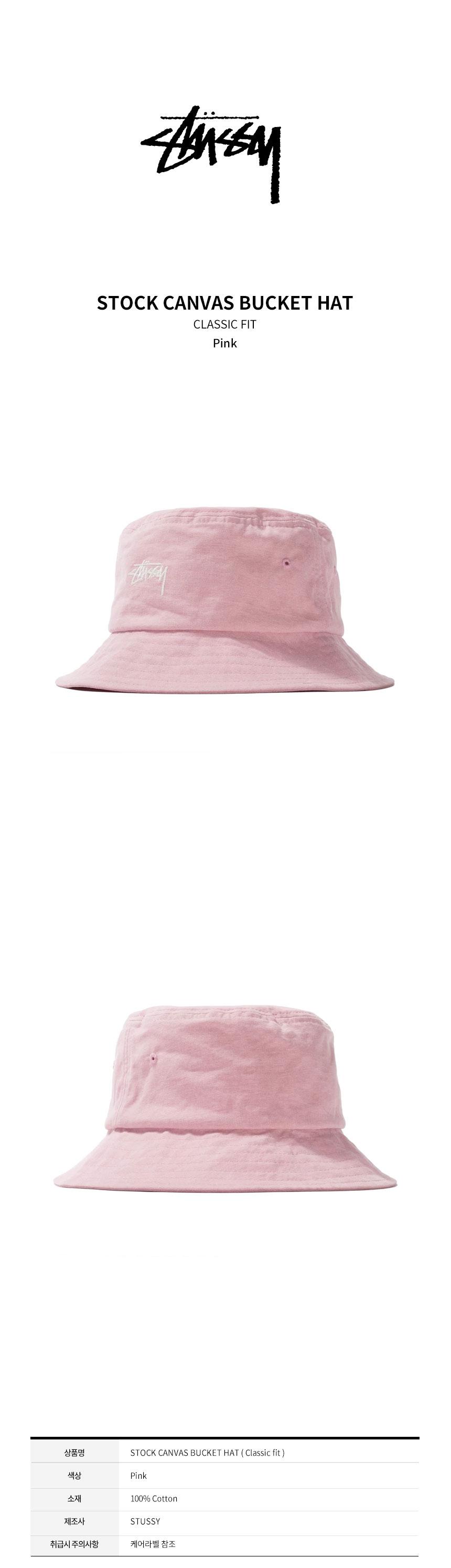 3097219_Pink.jpg