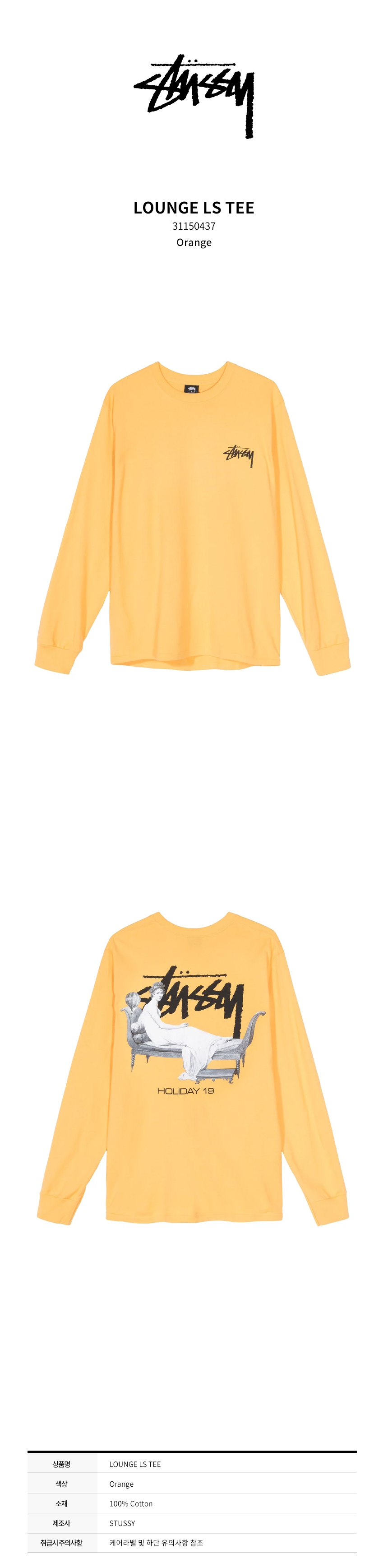 31150437_Orange.jpg