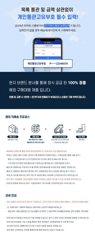 top_info_Tax.jpg