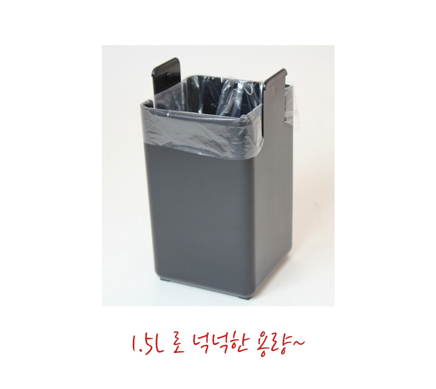 마나 스퀘어 화장실 미니 휴지통 1.5L - 마나, 22,800원, 정리용품/청소, 욕실청소용품