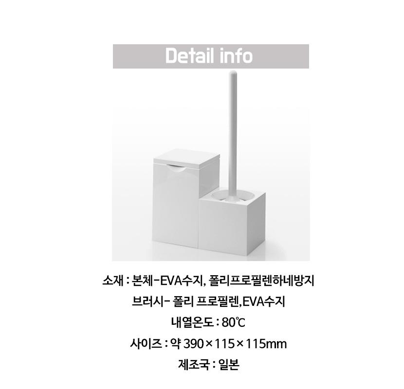 마나 스퀘어 화장실 변기 브러쉬 - 마나, 16,900원, 변기용품, 변기솔