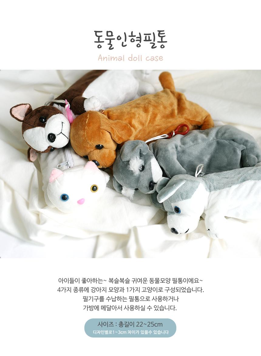 animal_case_01.jpg