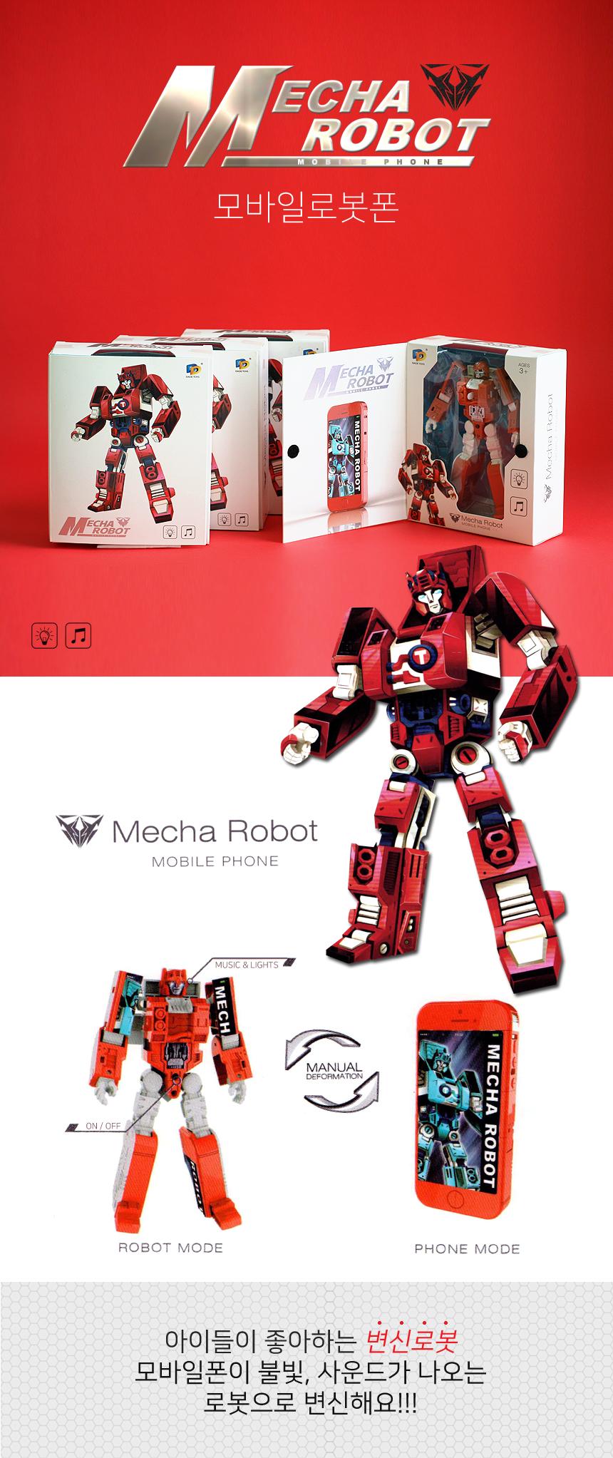 mecha_robot_01.jpg