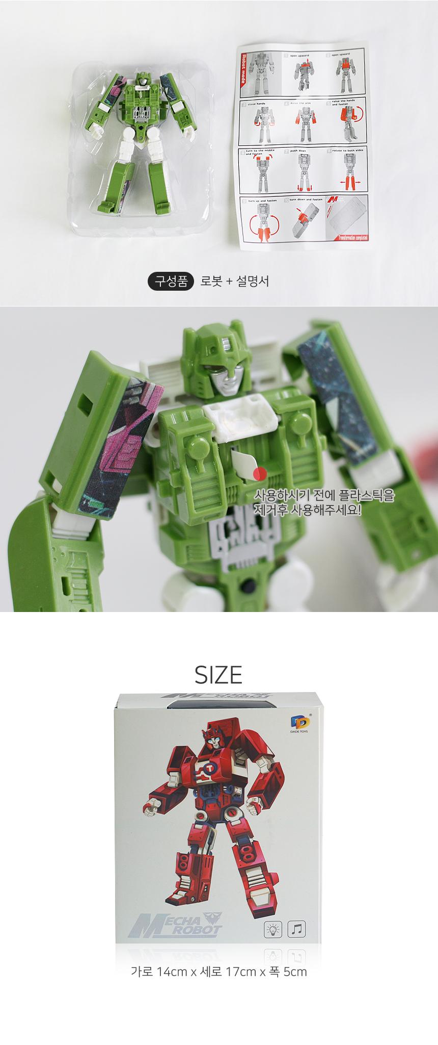 mecha_robot_04.jpg