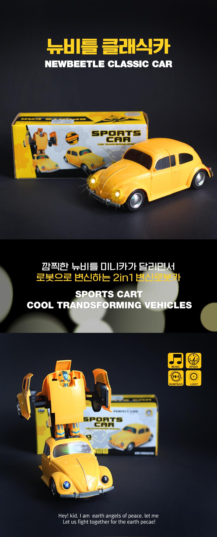newbeetle_car_01.jpg