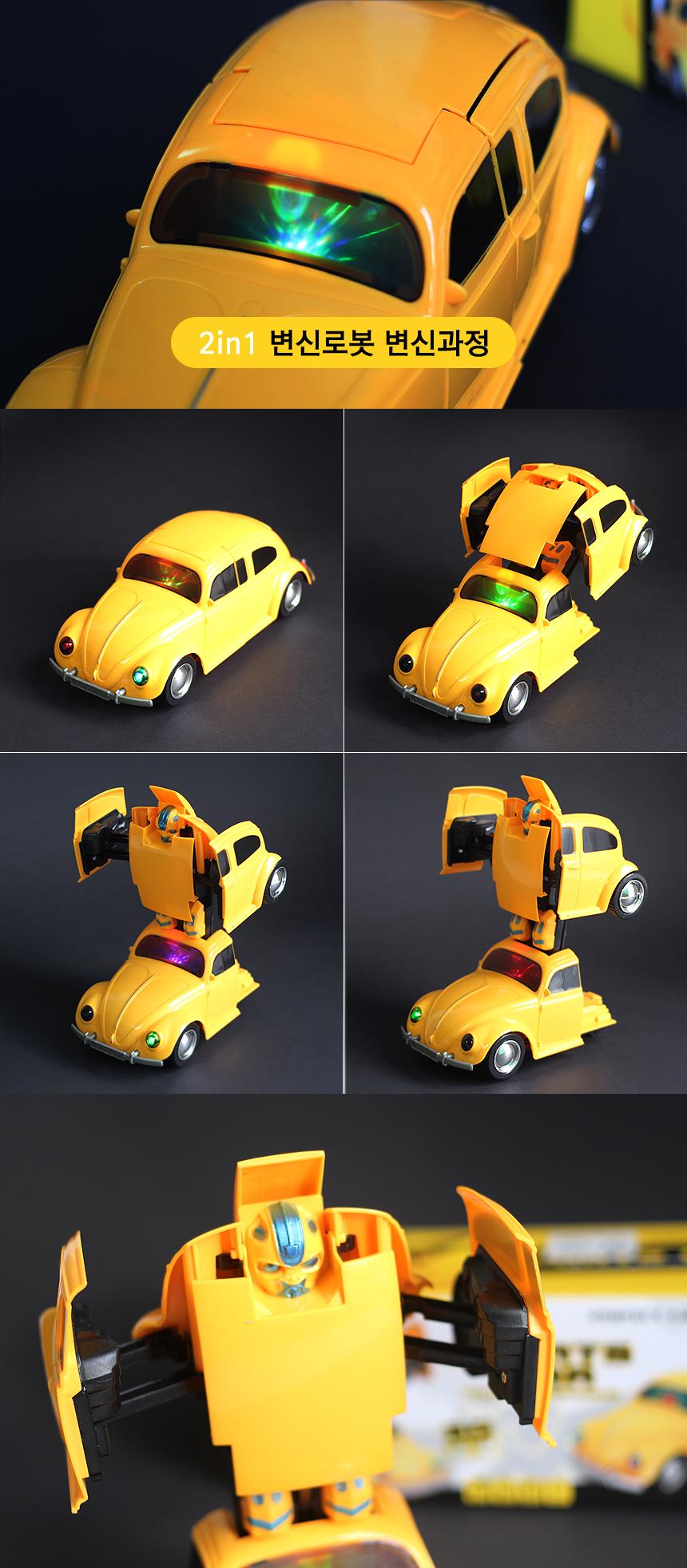 newbeetle_car_02.jpg