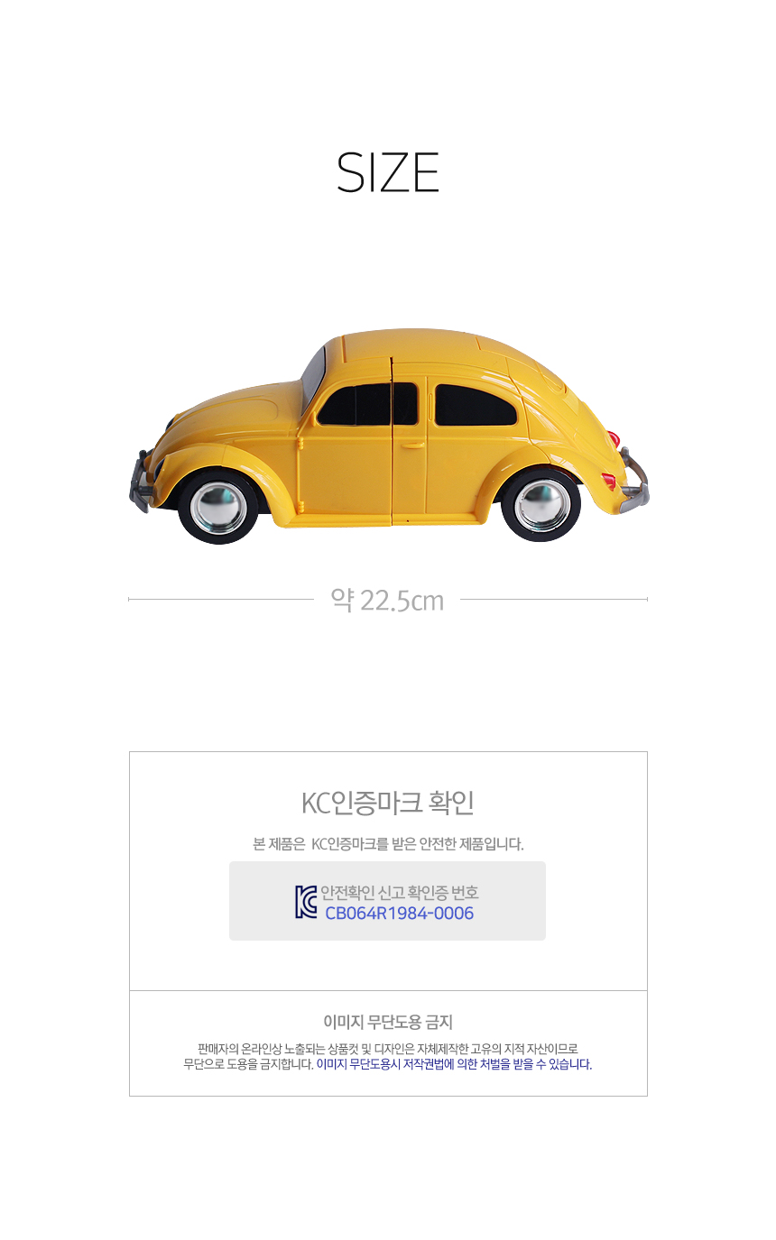 newbeetle_car_04.jpg