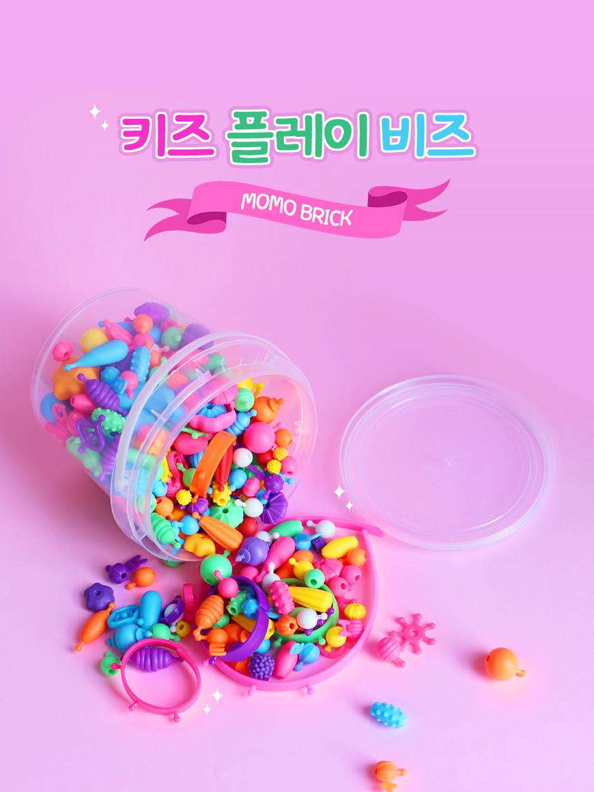 play_beads_01.jpg