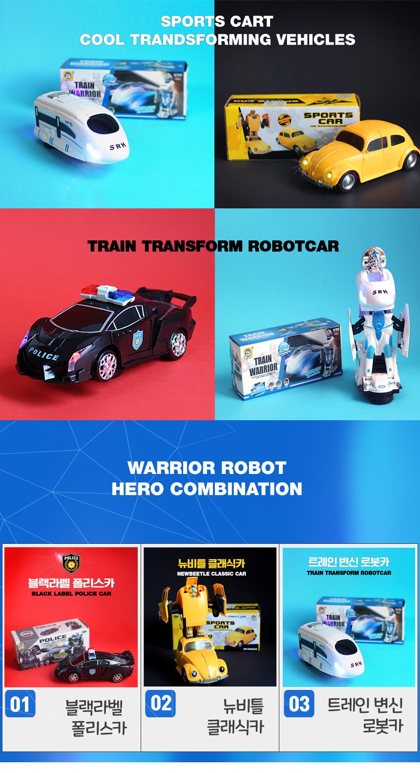 robot_i.jpg