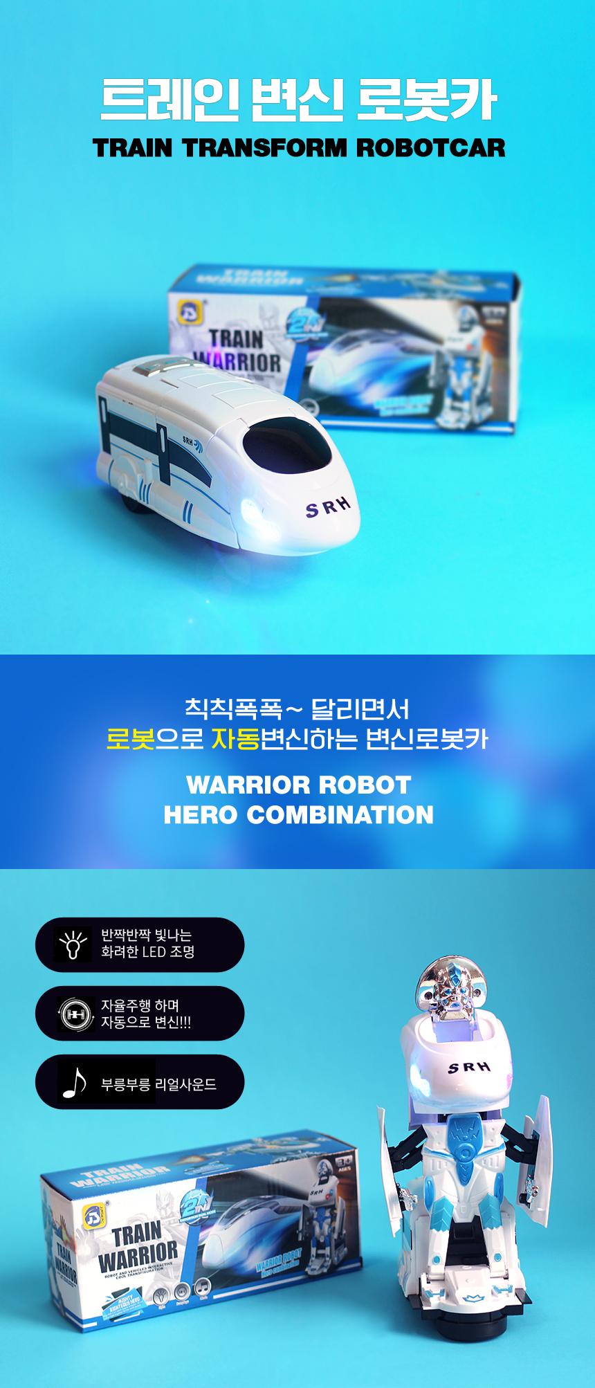 train_robotcar_01.jpg