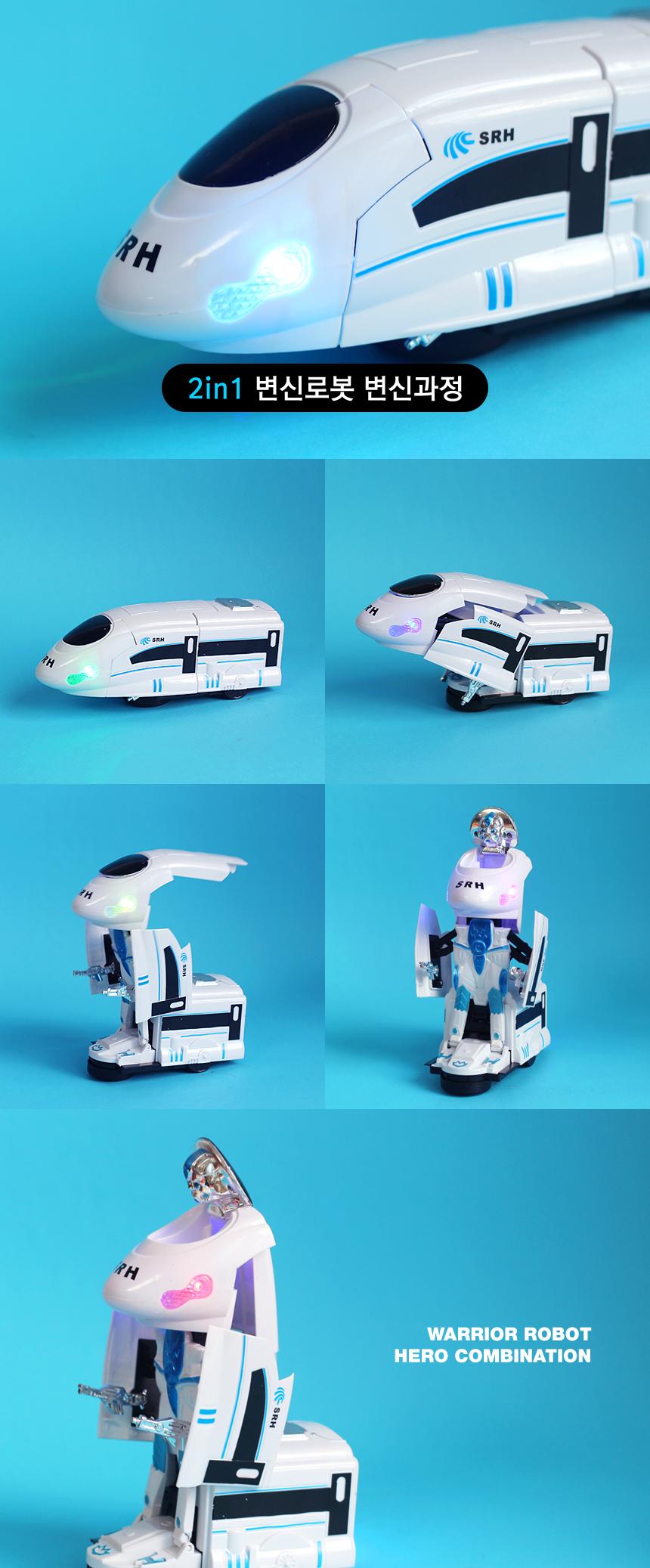 train_robotcar_02.jpg