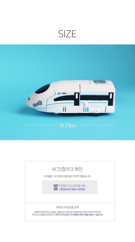 train_robotcar_04.jpg