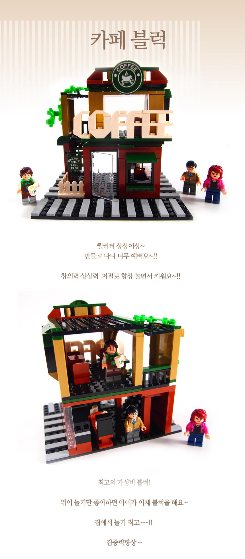 CafeBlock_01.jpg