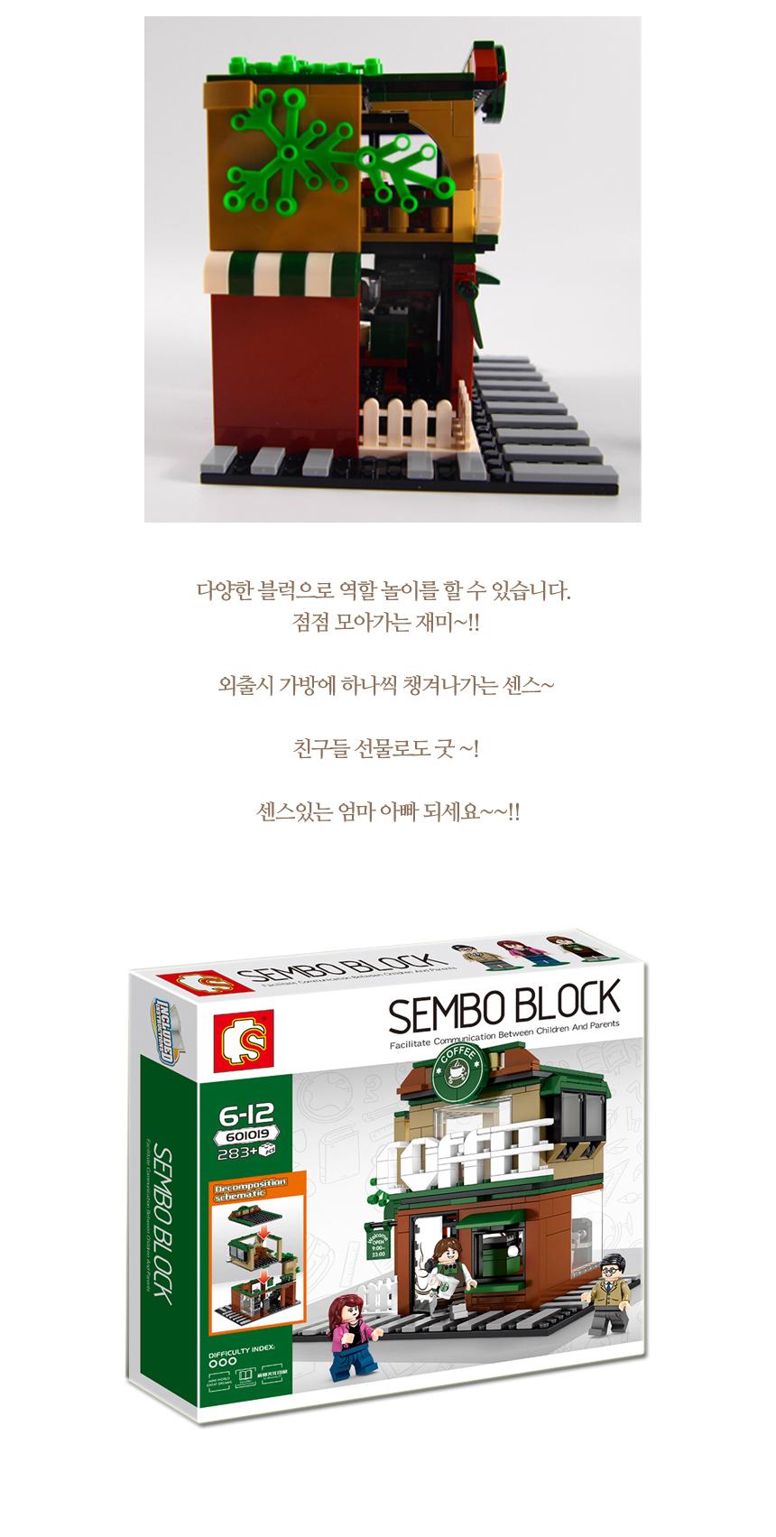 CafeBlock_03.jpg