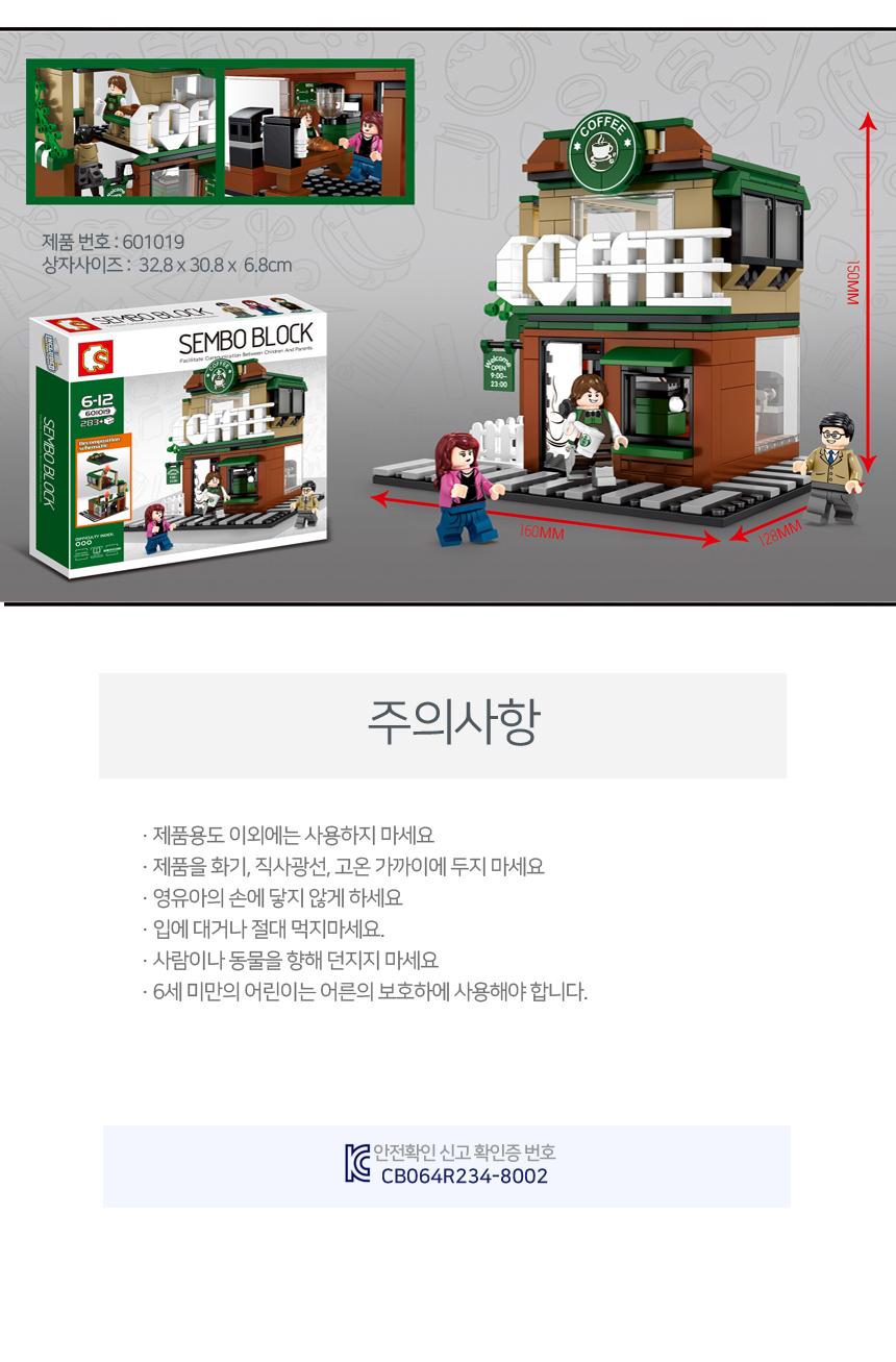 CafeBlock_04.jpg