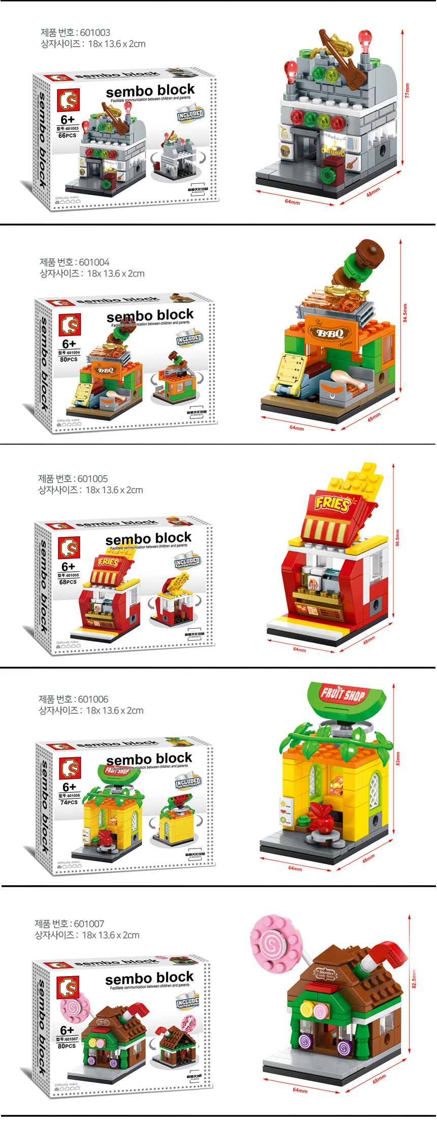 StoreBlock3.jpg