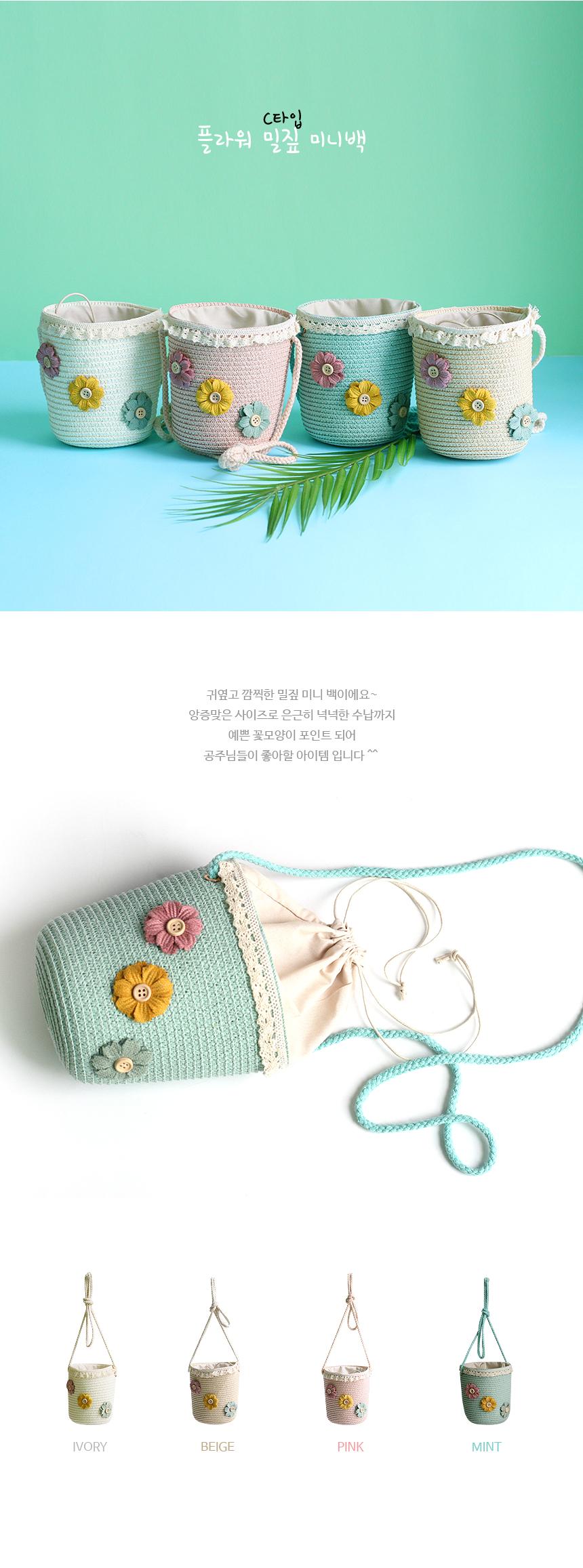 summer_item_06.jpg