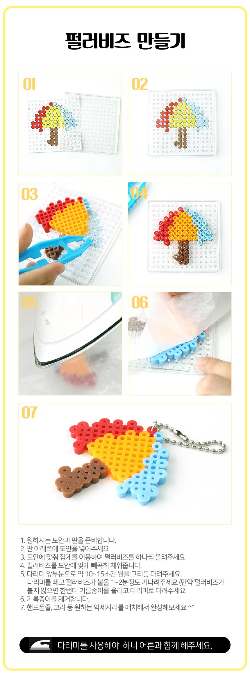 crafts_10_1.jpg