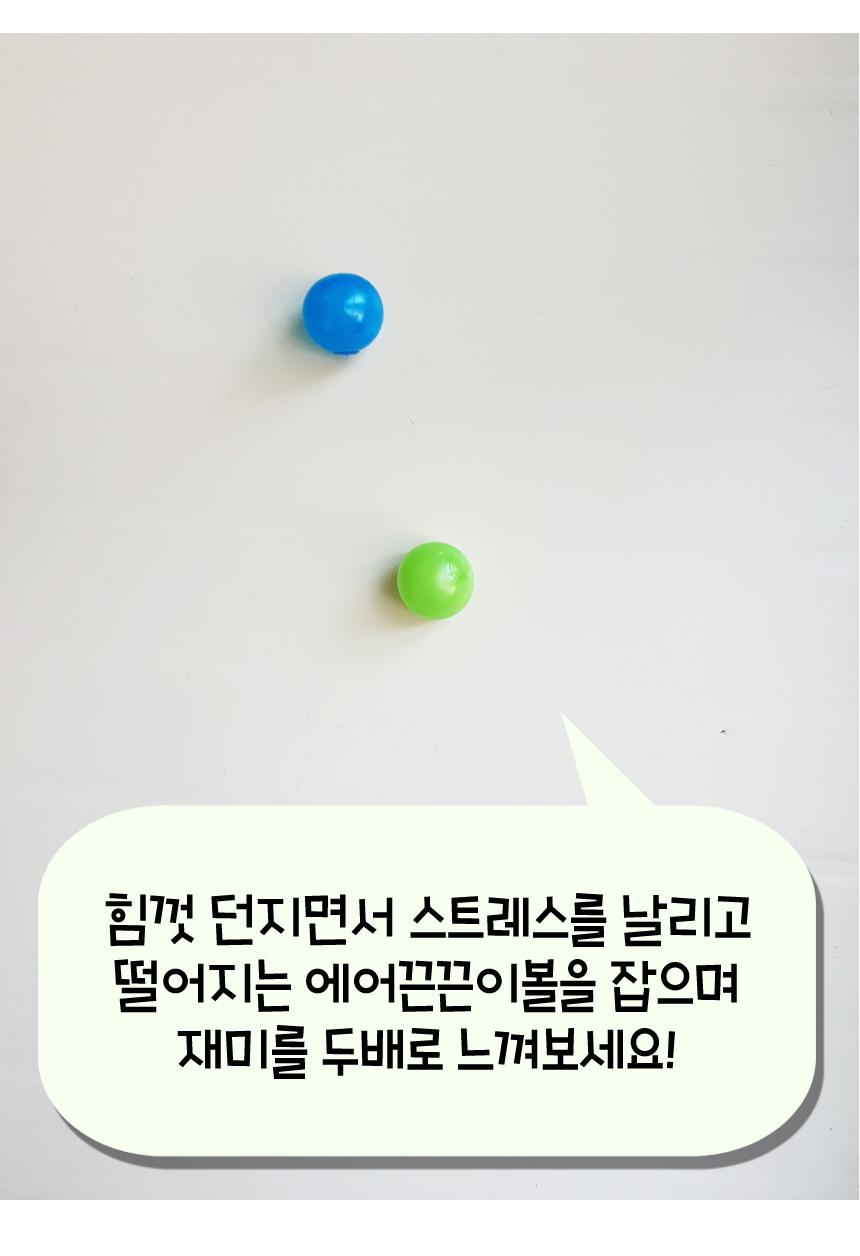 air_ball_esm3.jpg