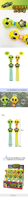 bubble_01.jpg