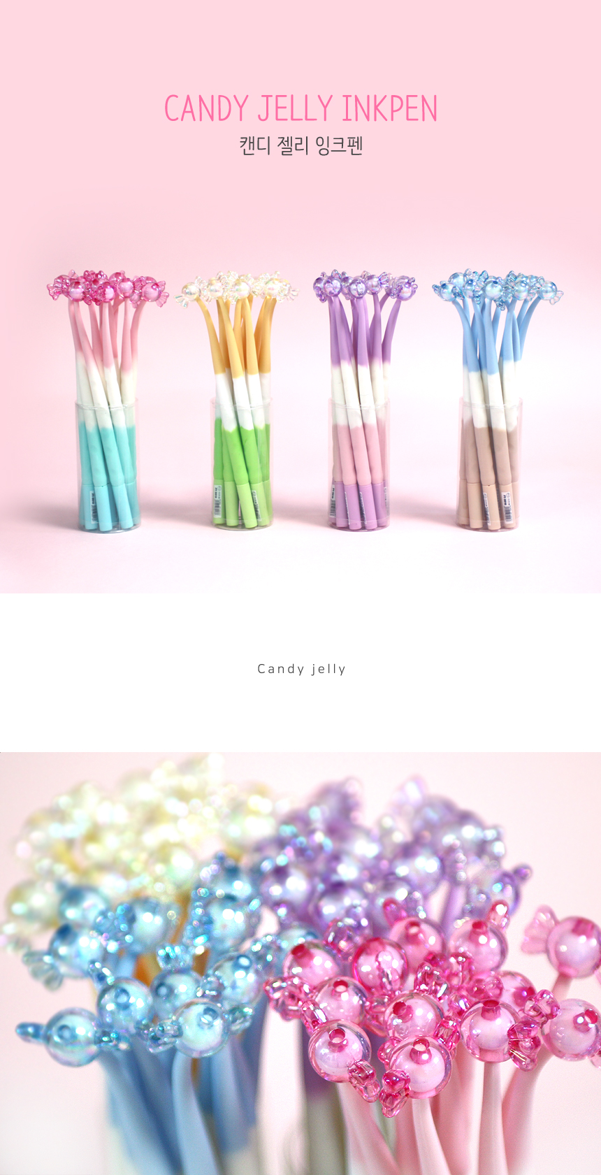 candyjelly_pen_01.jpg