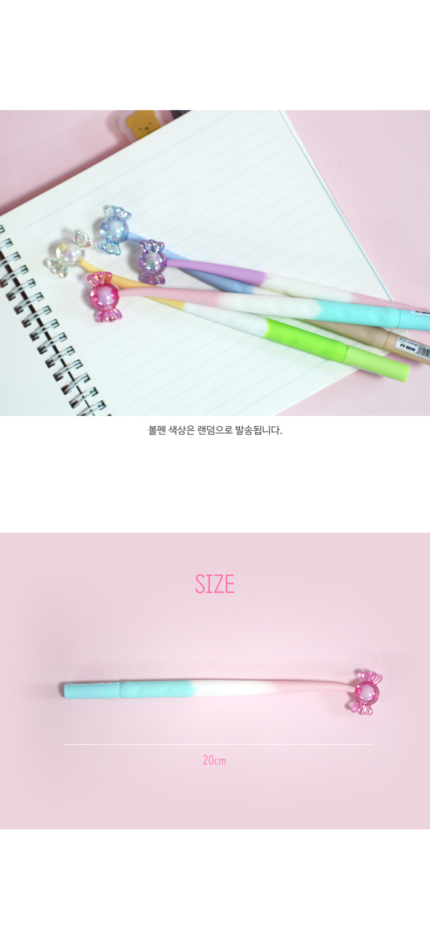 candyjelly_pen_03.jpg