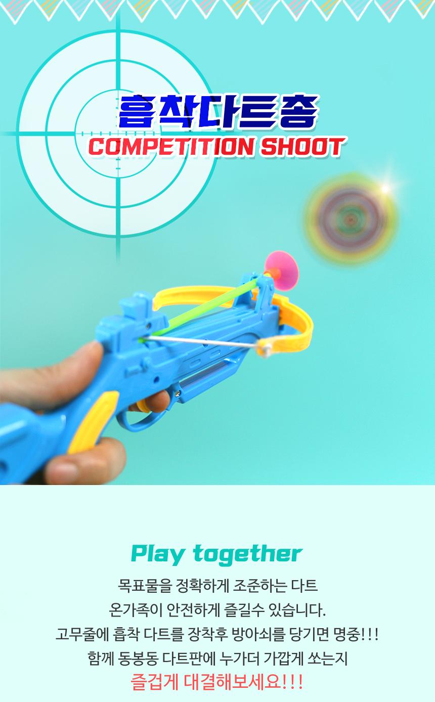 dartshoot_01.jpg