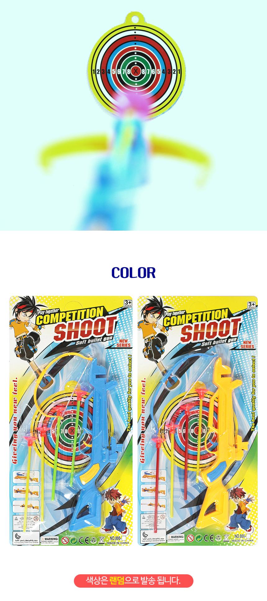 dartshoot_02.jpg