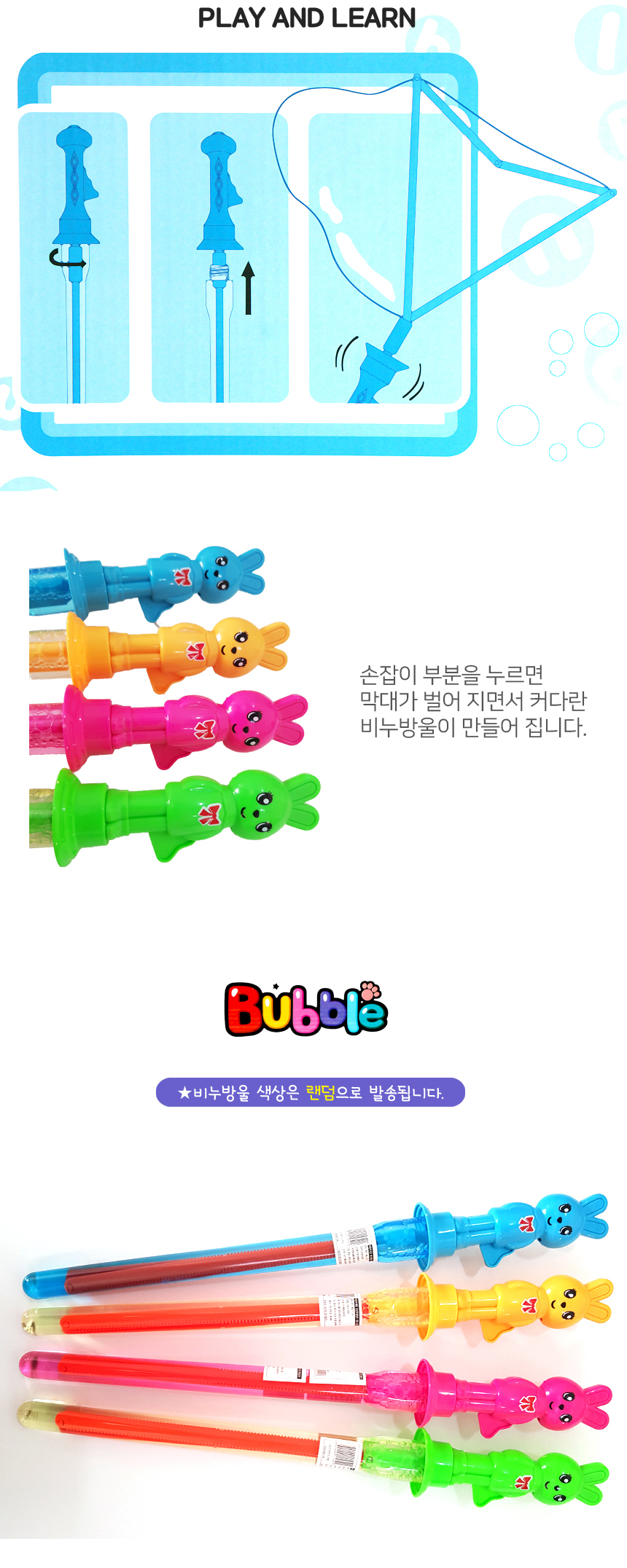 rabbitBubble_02.jpg