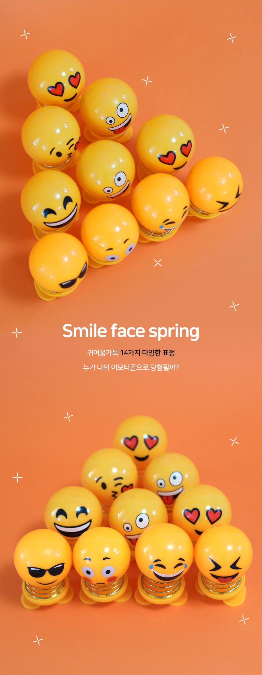 smail_face_02.jpg