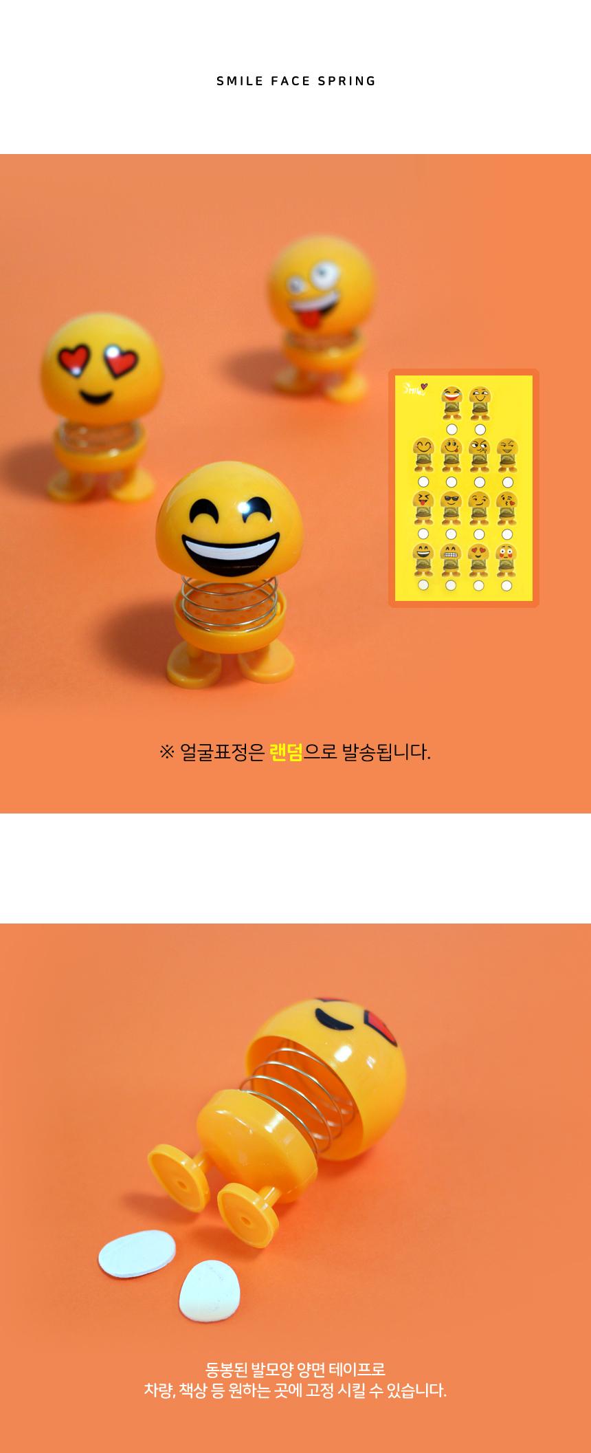 smail_face_03.jpg