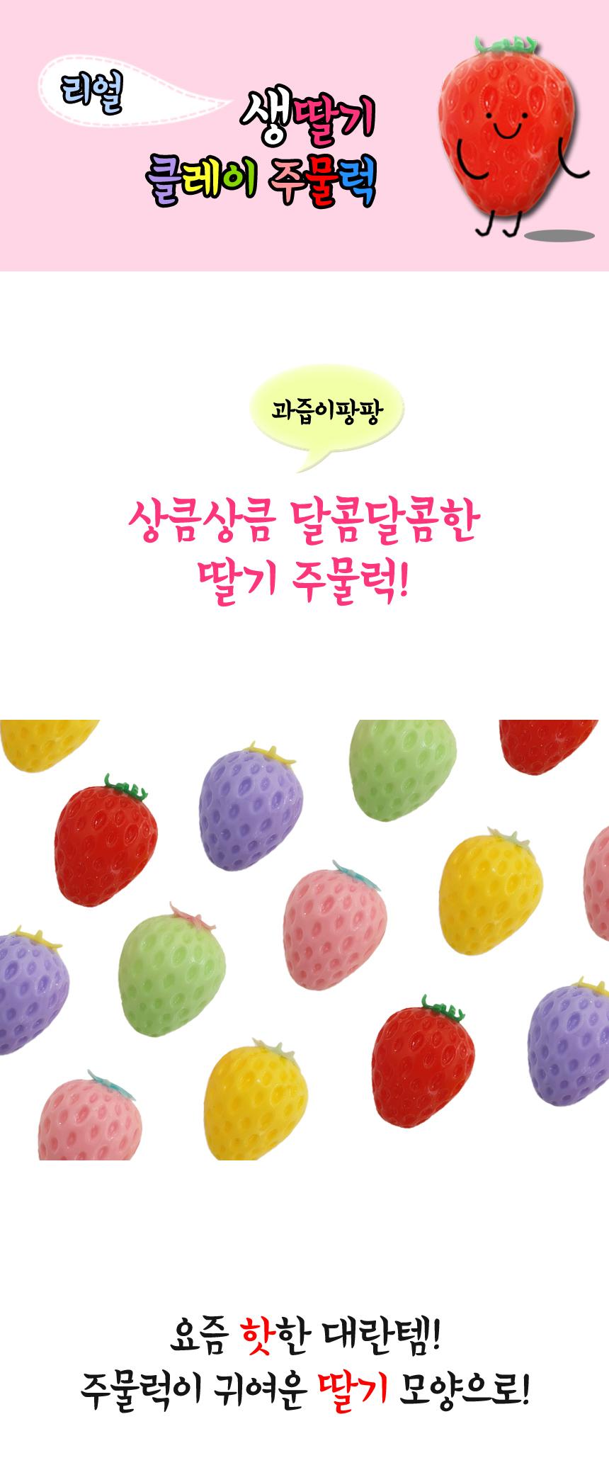straw_joo1.jpg