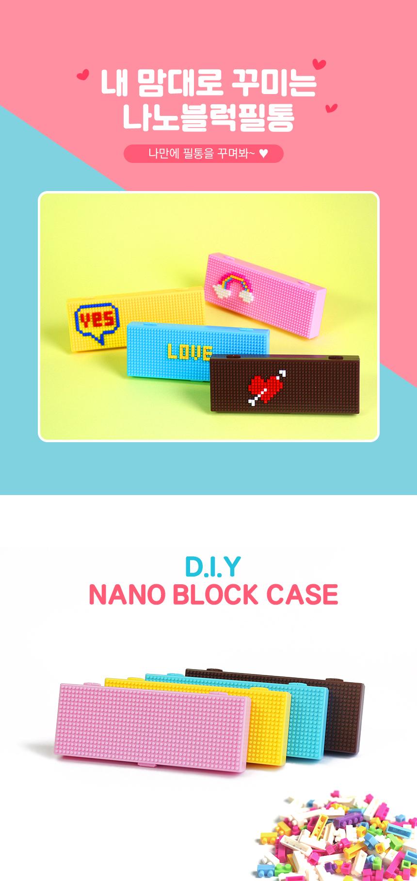 nanoblock_case01.jpg