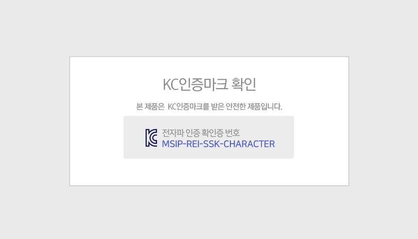 KC_bubble_gatling.jpg