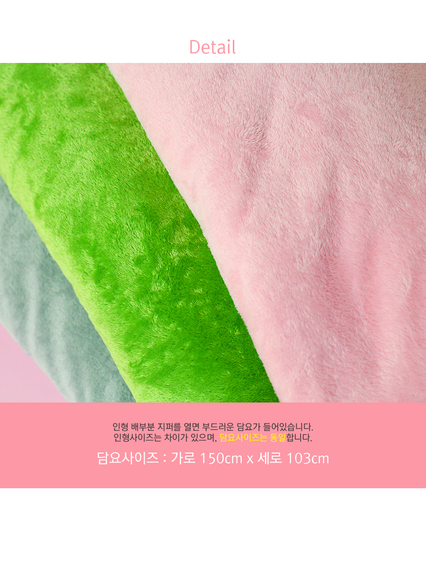 cushion_blanket_08.jpg