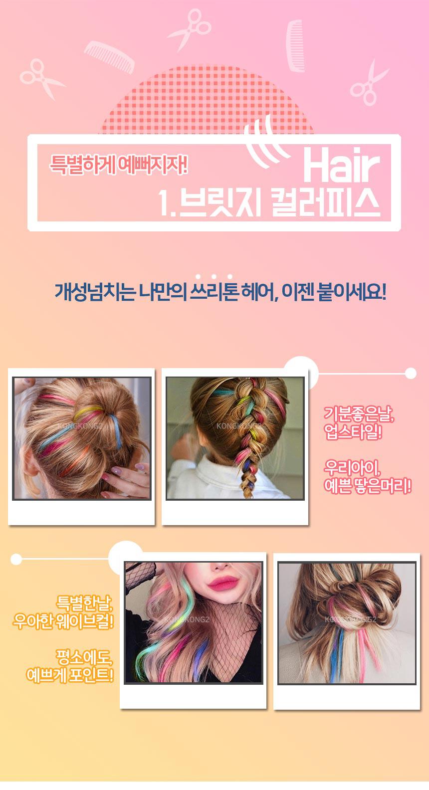 hairbleach_1.jpg
