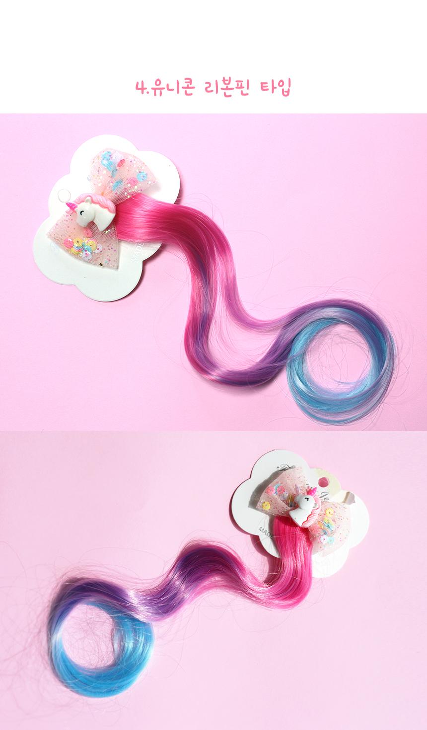 hairbleach_10.jpg