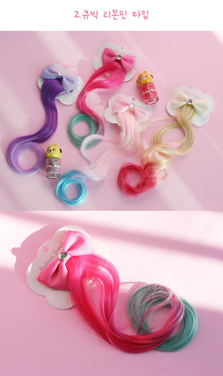 hairbleach_6.jpg