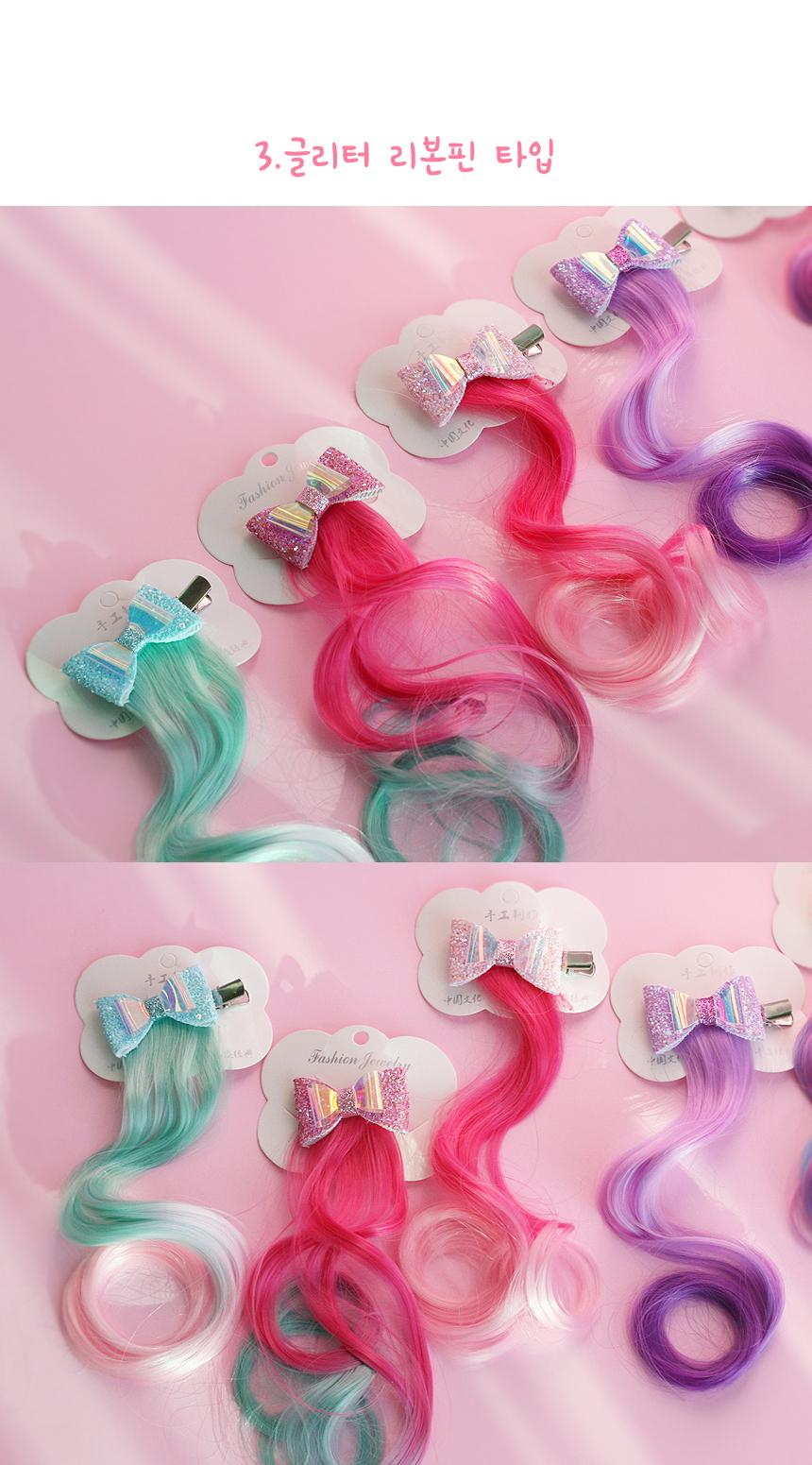 hairbleach_8.jpg