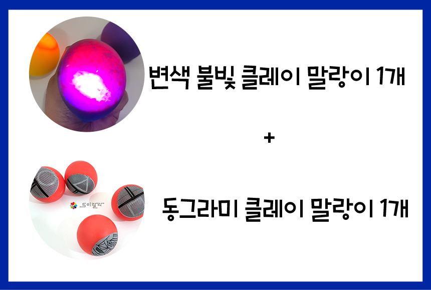 malang_2jong_o.jpg