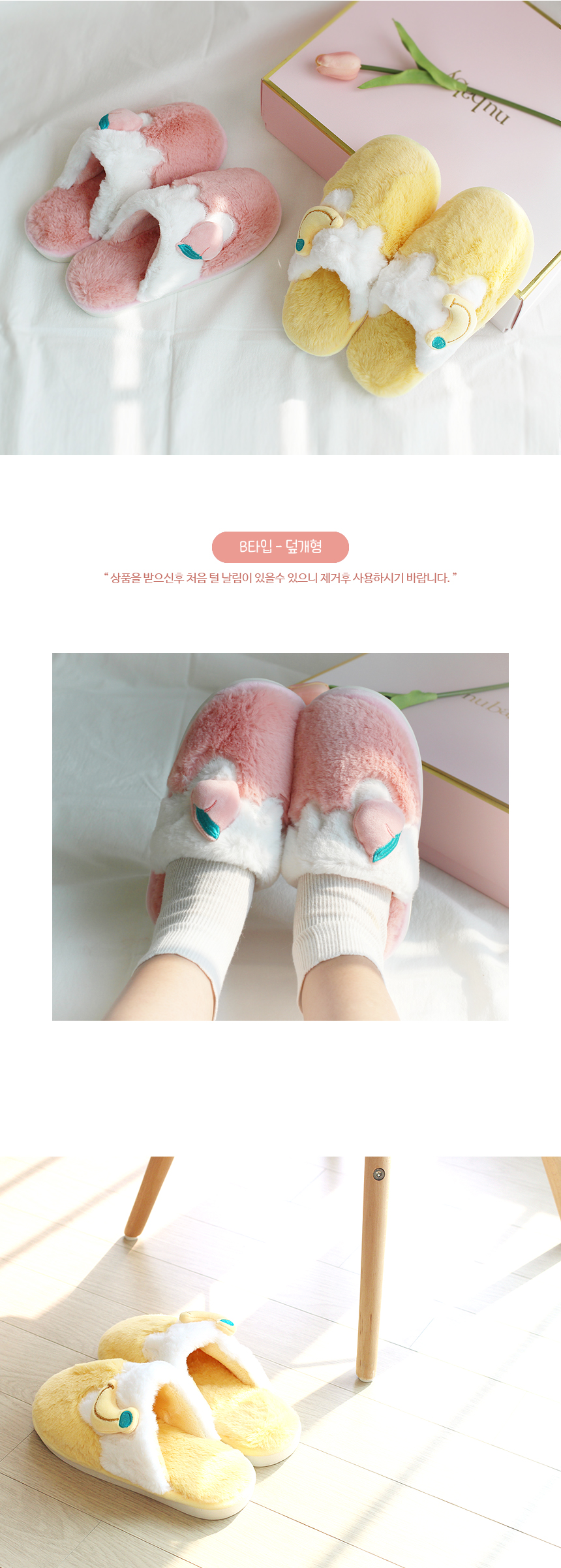 winter_slipper_04.jpg